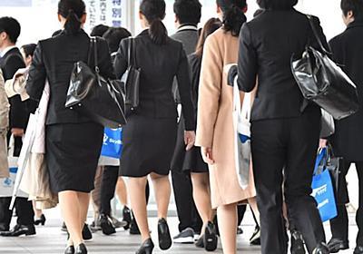 就活中のセクハラ被害相次ぐ 企業・大学、対策急ぐ  :日本経済新聞