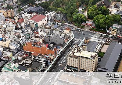 京都で20年営業のコンビニ閉店 訪日客押し上げた地価:朝日新聞デジタル