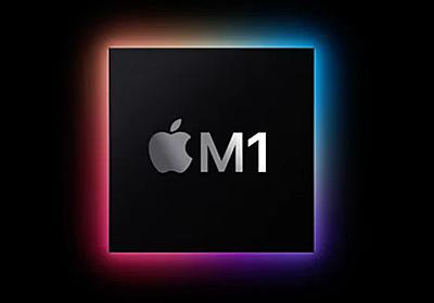インテルのCPU市場シェア、Appleシリコンの影響で大きく落ち込む可能性 - Engadget 日本版