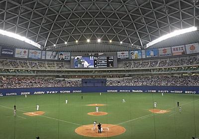 """中日-阪神 マスクを外して「浦和レッズ」と連呼の観客が""""退場""""に/野球/デイリースポーツ online"""