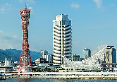 神戸市を揺るがすヤミ専従…なぜ「亡霊」はこの街で生き残ったのか(現代ビジネス編集部)   現代ビジネス   講談社(1/3)