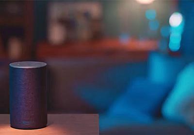 Amazon Echoが夫婦の会話を勝手に録音して送信 どうしてこうなった? - ITmedia PC USER