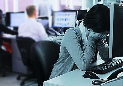 "WEB特集 期待と現実 やりがい・責任感では""もう続かない"" | 働き方改革 | NHKニュース"