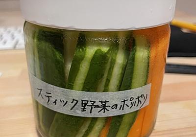料理上手な母から届いた「スティック野菜のポリポリ」に再現者続々 「ホントすごい簡単なのにうめえ…うめえよ…」|まいどなニュース