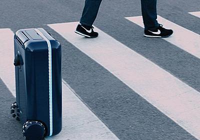 旅行・出張に革命! 持ち主の後を自動で付いてくるスーツケースが国内販売開始 TS デジカル情報部 ITコラム KDDIがお届けするIT×カルチャーマガジン TIME&SPACE(タイムアンドスペース)