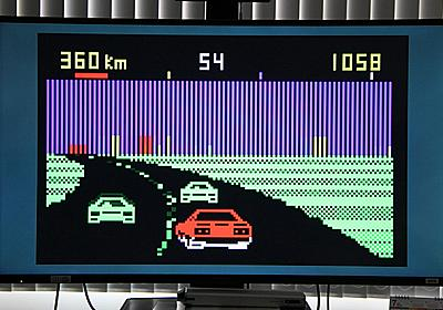 NEC PC-8001の開発者や「走れ!スカイライン」の作者が登壇、当時の苦労話などを披露 - AKIBA PC Hotline!