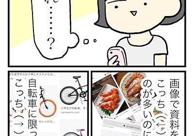 考える過程がロマンなのよね - おひとりエンペラーの東京日記