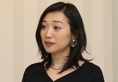 家庭内から少年誌の性表現まで…社会に根付く「有害な男らしさ」 太田啓子弁護士が語る「子育て論」 - 弁護士ドットコム