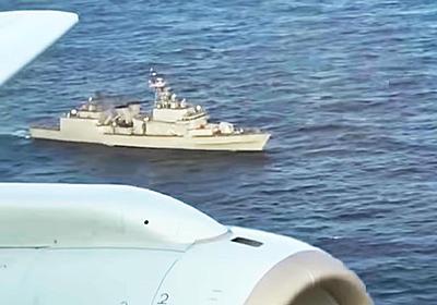 海自観艦式、韓国を招待せず レーダー照射で溝 - 産経ニュース