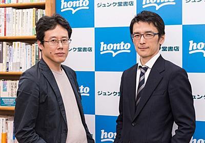 日本人から思考を奪う「国体の正体」とは何か   国内政治   東洋経済オンライン   経済ニュースの新基準
