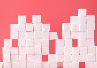 【意志力を鍛える】砂糖で意志力を保つことができる!摂取量は? - ごブログ