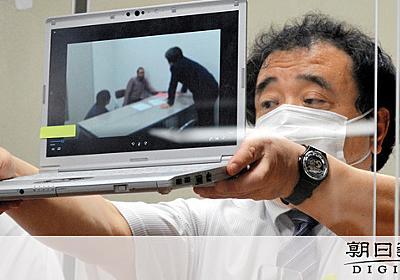(社説)送還違憲判決 断罪された入管の「闇」:朝日新聞デジタル