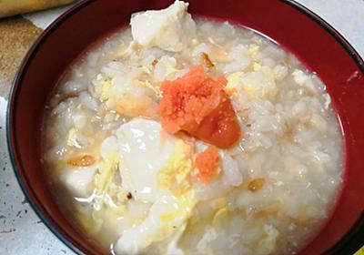 【1食46円】豆腐と卵のもち麦ごはん雑炊の自炊レシピ - 50kgダイエットした港区芝浦IT社長ブログ