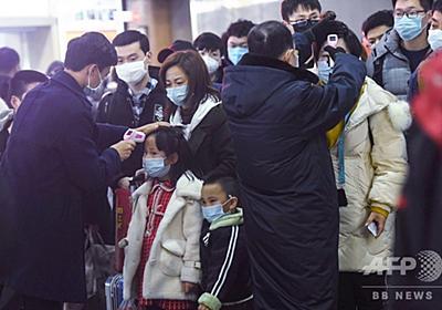 武漢から遠く離れた温州も都市封鎖、買い出しは「2日に1度 各世帯1人」中国 写真8枚 国際ニュース:AFPBB News