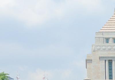【信号機式判定】2018年5月30日 党首討論 VS枝野代表 犬飼淳 / Jun Inukai note