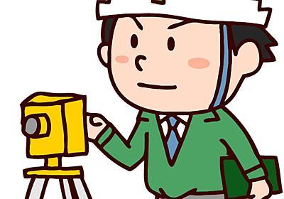 【その1】測量業なんてやるもんじゃない! - AzuYahi日記