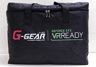 小型デスクトップPCが持ち運び可能なモバイルバッグ発売開始―VRゲームクリエイター向け製品 | GameBusiness.jp