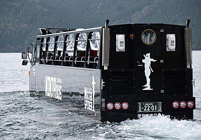 なぜ沈まない?「水陸両用バス」のひみつ   ローカル線・公共交通   東洋経済オンライン   経済ニュースの新基準