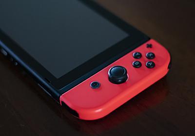 Nintendo Switchの生産の一部が中国からベトナムに移管へ。米中貿易の追加関税の回避は否定 | AUTOMATON