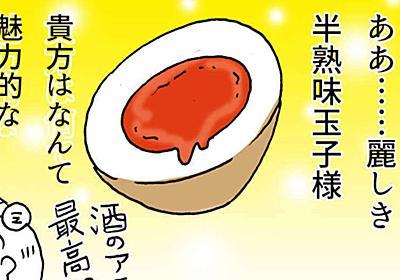 半熟味玉子(煮玉子)をいろんな味で漬けてみる選手権 - メシ通 | ホットペッパーグルメ