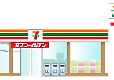 【悲報】セブンイレブン本部さん、東大阪の仮説店舗建設費3000万をオーナーに請求:お料理速報