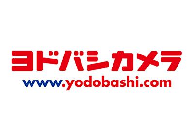 大阪人の夢、ヨドバシ梅田に「淀橋」開通 : 市況かぶ全力2階建