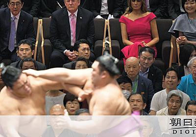 トランプ氏、異例づくしの相撲観戦「江戸の将軍でも…」:朝日新聞デジタル