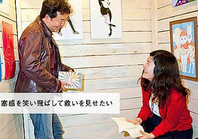 アニメシーンを逆走する『惡の華』 しのさきあさこ×長濱博史対談 - インタビュー : CINRA.NET