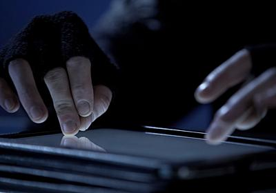 刑務所で配られたタブレットを受刑者たちがハック。約2500万円を盗み出す | ギズモード・ジャパン