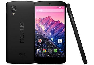 Nexus Root Toolkitで『Nexus 5 (Android 5.1 LMY47I)』をroot化、TWRPインストール