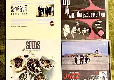 平成とジャズ:イタリアン・ジャズ 前編 - otocoto