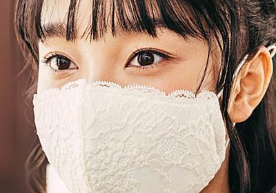 """イオンが""""上品な""""マスクを発売 男女がフォーマルな場でも着用できるように開発 - ITmedia ビジネスオンライン"""