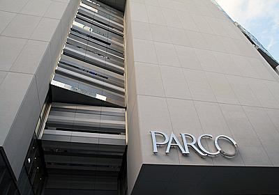 渋谷PARCOがグランドオープン間近。任天堂の直営店や新映画館などもレポ - レポート : CINRA.NET
