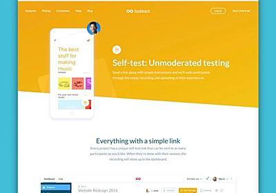ユーザビリティの評価は何をどう計測すればいい? | UX MILK