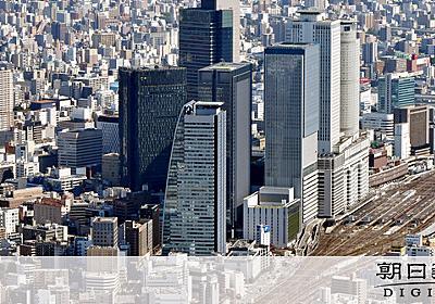 名古屋の基準地価に「異変」が SKEの栄まで開発波及:朝日新聞デジタル