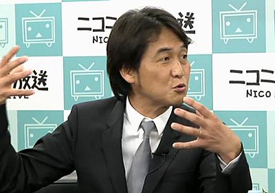 「日本史なんかより、プログラミングを教えるべき」三木谷浩史氏と夏野剛氏が日本の技術者不足を嘆く - ログミー