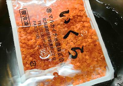 もらった?楽天ポイントで購入した商品レビュー2020年4月号【PR】 - 50kgダイエットした港区芝浦IT社長ブログ