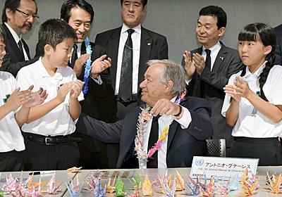長崎原爆の日:初参列のグテレス氏 祈りの折り鶴で交流 - 毎日新聞