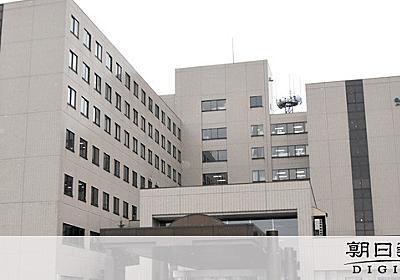 院内感染、周辺病院へ人手不足が連鎖 各地で深刻化 [新型コロナウイルス]:朝日新聞デジタル