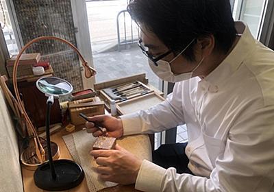 大逆風はんこ業界「残っているのは日本だけ」 印章文化存続へ、趣味用に活路|経済|地域のニュース|京都新聞