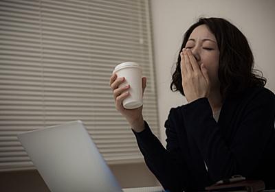 日本が「睡眠不足大国」に転落した3つの事情 | 健康 | 東洋経済オンライン | 経済ニュースの新基準