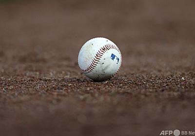 MLB、粘着物質取り締まりへ 使用で10試合出場停止 写真3枚 国際ニュース:AFPBB News