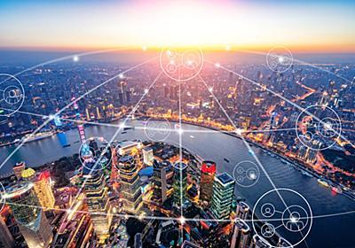 ■社会|アメリカVS中国 AIが未来の覇権を握るか | パスワードは一万年愛す