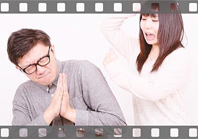 【鬼嫁日記vol.2】タクの失敗は続くよ。だからアドバイスも続く。(泣) - タクログ ⦅雑記blog⦆人生成り上がり!