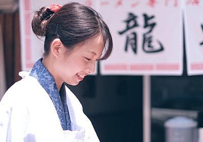 梅澤愛優香さん「すべて告白します」元アイドルのラーメン店主がこれまで伏せていたこと   キャリコネニュース