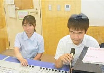 第二高放送部員が熊本市電アナウンス 健軍町電停で乗車マナー呼び掛け   熊本日日新聞