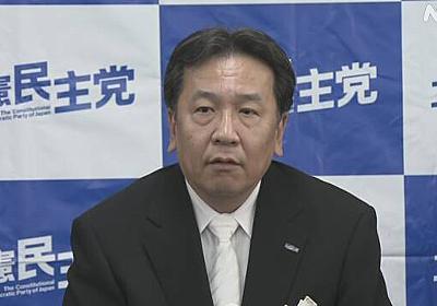 立民 枝野代表 五輪開催は困難だという見方示す | 新型コロナウイルス | NHKニュース