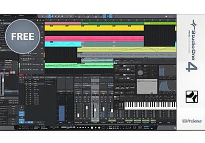 無料の音楽制作DAWソフト「Studio One 4 Prime」提供開始。トラック数無制限 - AV Watch