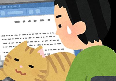 猫に仕事を邪魔される人のイラスト(男性) | かわいいフリー素材集 いらすとや