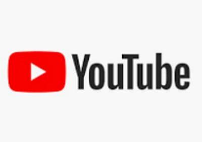 YouTube、著作権管理ツールでの申し立てと対応を効率化する新機能 - ITmedia NEWS